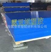 尼龙塑料板(卷)-供应食品级进口工程塑料板--MC901尼龙板-尼龙塑料板(卷)...