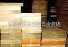 半金属矿产-供应国标H62黄铜板-半金属矿产-东莞市长安汉利五金商店