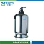 软化水设备-【中霖中科-软水设备】原水处理设备 软化水设备 1T/H-软化水设备...