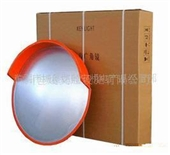安全凸面镜-供应谢岗安全凸面镜、广角镜、转角反光镜-安全凸面镜-东莞...