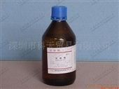 批发采购分析试剂-      分析纯 AR250ml 氢碘酸,碘化氢 价格化学试...