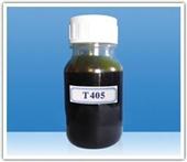 批发采购润滑油添加剂-T405/T405A 硫化烯烃棉籽油 润滑油添加剂 硫化烯...
