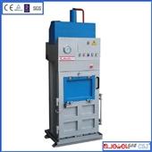 打包机械-供应 废纸打包机  饮料盒压缩  接排水槽  小型压实机-打包机械尽在...