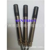 传感器-湿度传感器-传感器-广州市圣现电子有限公司