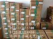 LED芯片-深圳供应原装LED驱动芯片 非隔离降压型 LED 恒流控制器 BP2...