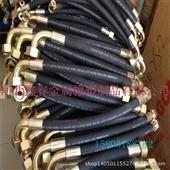高压橡胶管、低压橡胶管-各种型号高压胶管、超高压耐油胶管、钢丝缠绕胶管、编织胶管...