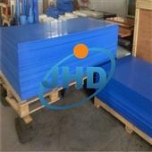 尼龙塑料板(卷)-蓝色尼龙板,蓝色耐磨尼龙板,蓝色进口MC901尼龙板-尼龙塑料...