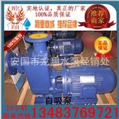 污水泵、杂质泵- 品牌厂家供销,排污泵,ZWL自吸直联式无堵塞排污泵,ZWL25...