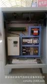 配电柜-高精度单板机/C型钢配电柜-配电柜-新乡市虹源电气自动化设备...
