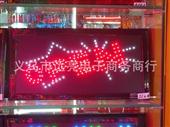 广告牌-反馈新老顾客 LED广告牌 LED显示牌 LED发光字【折上折】-广告牌...