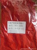 批发采购偶氮颜料-厂家生产 供应有机颜料 单偶氮颜料批发采购-偶氮颜料尽在阿里巴...
