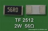 电阻器-批发2512大功率 陶瓷电阻-电阻器-常熟市杰森电子贸易有限...