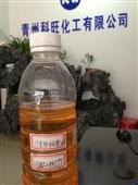 燃料油-优质燃料油  欢迎致电(推荐)-燃料油-青州科旺化工商贸有限...