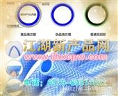 PVC管-正品 海蓝洗车水管 花园水管 pvc软管 厂家大批量供应 量大从优-P...