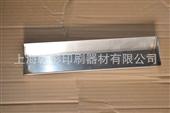 印刷耗材-厂家供应感光胶刮斗、感光胶不锈钢上浆器-印刷耗材-上海乾彤...