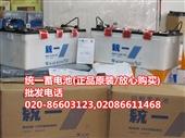 蓄电池-现货供应统一蓄电池 日本统一电瓶 统一汽车/船舶/发电机用蓄电池-蓄电池...
