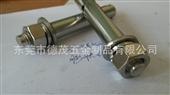 螺栓-膨胀螺丝 M12*120 不锈钢201、304、316膨胀螺丝-螺栓尽在阿...