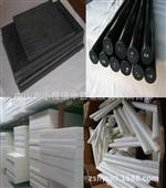 尼龙塑料板(卷)-尼龙板,黑色尼龙板(特种工程塑料板)黑色PA尼龙板-尼龙塑料板...