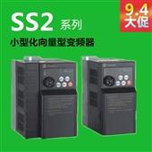 变频器-【94大促】全新台湾士林变频器SS2系列 SS2-043-0.75K-变...