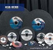磨片、切割片-【切片磨片】供应优质切割片 400X3.2X32 小切片-磨片、切...