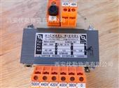 其他变压器-REIA63ST ,德国进口变压器,进口电源,现货,供应-其他变压器...