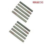 磨石、油石-精制磨刀石 特价绿碳油石全套 180目--1000目5种磨刀石全套-...