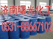 溶剂油-溶剂油120#(低价热销)欢迎网上订购-溶剂油-济南佳园化工...