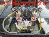 其他维修设备-燃油系统清洗双吊瓶 喷油嘴双吊瓶清洗 双吊瓶免拆清洗-其他维修设备...