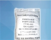 氢氧化钾-生产立德粉的原料之一-------氢氧化钾-氢氧化钾-济南...