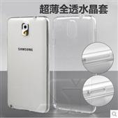 手机保护套-三星手机壳 0.3mm超薄手机壳 note3透明硅胶壳 tpu no...