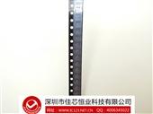 二极管-BB620二极管变容【佳芯恒业100%原装正品】-二极管-深...