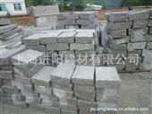 花岗岩-厂家供应蘑菇石条-花岗岩-上海进阳建材有限公司