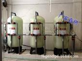 软化水设备-前置处理系统 软化设备 锅炉水处理 砂滤器 碳滤器 软水器-软化水设...