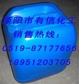 其它化工中间体-供应1-乙烯基咪唑 1072-63-5-其它化工中间体尽在阿里巴...
