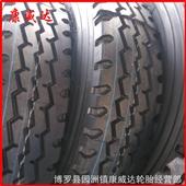 汽车轮胎-全网最低销售上海金吉牌全钢丝载重汽车轮胎700R16 14层jj88花...