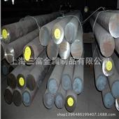 工业普圆-现货供应优质20#冷拉圆钢 圆钢钢材 圆钢价格 普通圆钢 C20圆钢-...