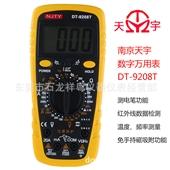 万用表-供应南京天宇数字万用表DT-9208T温度.频率测量-万用表...