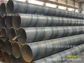 螺旋管-石油天然气行业标准SY/T5037-2000、SY/5040-92、GB...