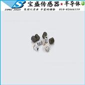 传感器-有毒气体传感器  TGS2442-B00-传感器-北京中电宝...
