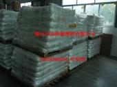 PVDF-供应PVDF,PFA,ETFE,FEP等氟塑料原包-PVDF尽在阿里巴...