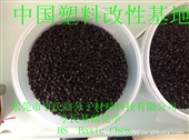 PPS-PPS/亨氏/HS1130 改性pps 聚苯硫醚 加纤30% 改性料 可...