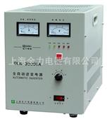 其他电源-全力逆变器 全自动逆变器 QLN-5000/60V-其他电源尽在阿里巴...