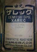 SPS-供应耐高温SPS 日本出光 wa212-SPS-东莞市福湖塑...
