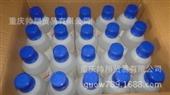批发采购柠檬酸-无水柠檬酸 13708316998 13399815158 13...