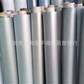包装薄膜-厂家直销 PVC雾面 PVC半透磨砂 常规厚度都有现货-包装薄膜尽在阿...