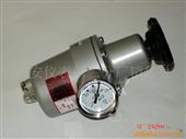 气动单元组合仪表-西仪二分厂/空气过滤减压器/减压器/过滤器QFY-121/输出...