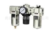 气源处理器-供应气源处理器过滤器SAU4000-气源处理器-青岛迪凯...