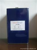 批发采购脱模剂-LD-G04玻璃钢脱模剂 半永久性脱模剂批发采购-脱模剂尽在阿里...
