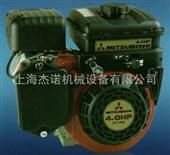 市政和环境卫生机械-33104021-三菱MITSUBISHI-GT400水平轴...