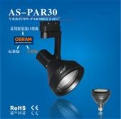 支架-特价LED轨道灯支架E27/批发专利产品轨道灯支架黑白色2件起-支架尽在阿...
